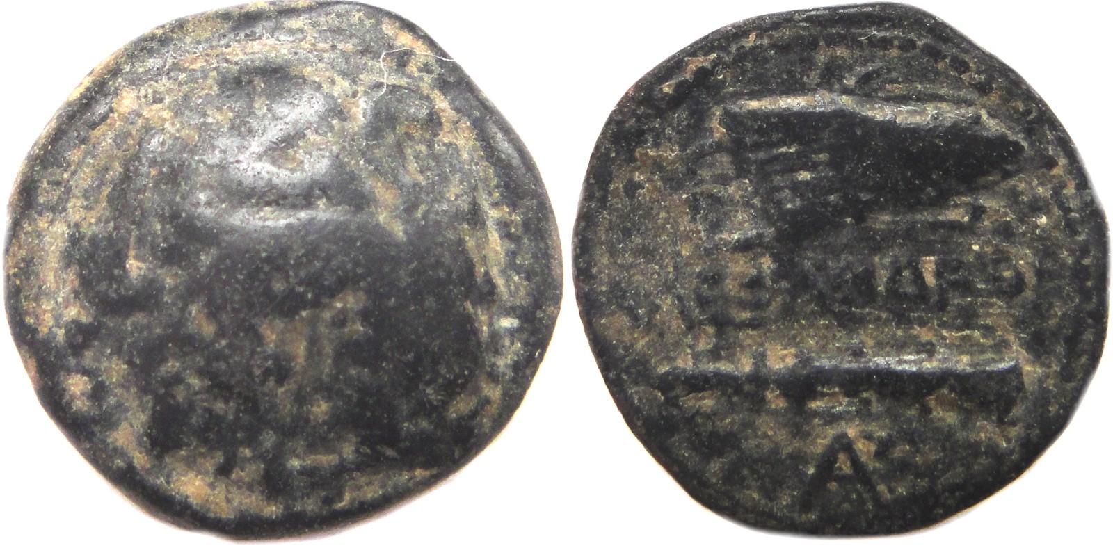 bronzes du temps d'Alexandre, incertaines de Macédoine Alexandre-1
