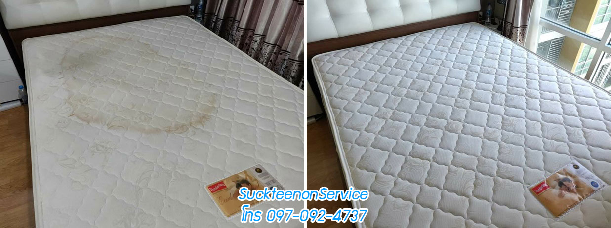 ซักที่นอนเซอร์วิส ซักที่นอน กำจัดไรฝุ่น ทำความสะอาดที่นอน โซฟา คราบเลอะ คราบฝังแน่น ที่นอนเก่า กลิ่น อับ ชื้น การันตีคุณภาพ โทร 097-092-4737 B0c867847a666a994852ab1aab14bdb5