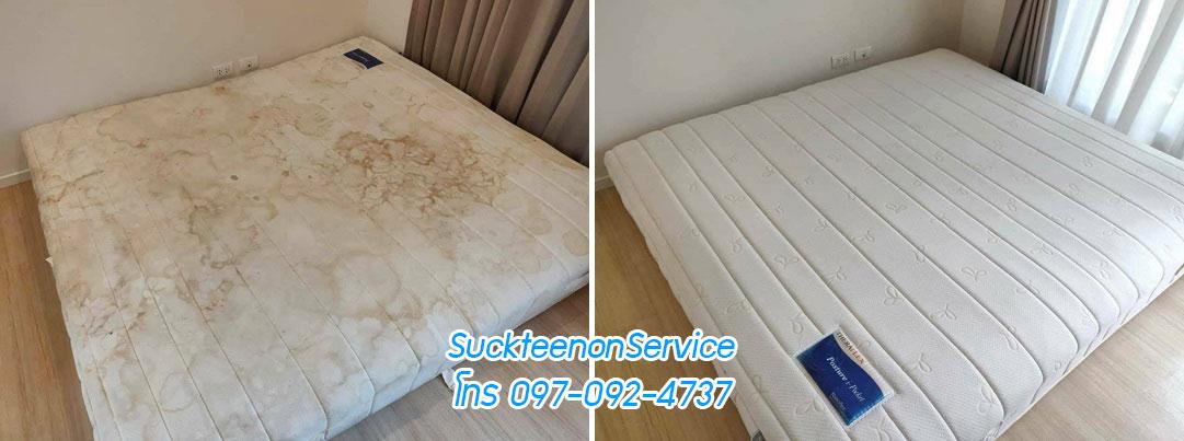 ซักที่นอนเซอร์วิส ซักที่นอน กำจัดไรฝุ่น ทำความสะอาดที่นอน โซฟา คราบเลอะ คราบฝังแน่น ที่นอนเก่า กลิ่น อับ ชื้น การันตีคุณภาพ โทร 097-092-4737 Fe1dd635bf2deb15f40a62c983d9f624