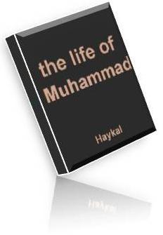 Mythe de Massacre des Juifs de Banu Qurayza Haykal