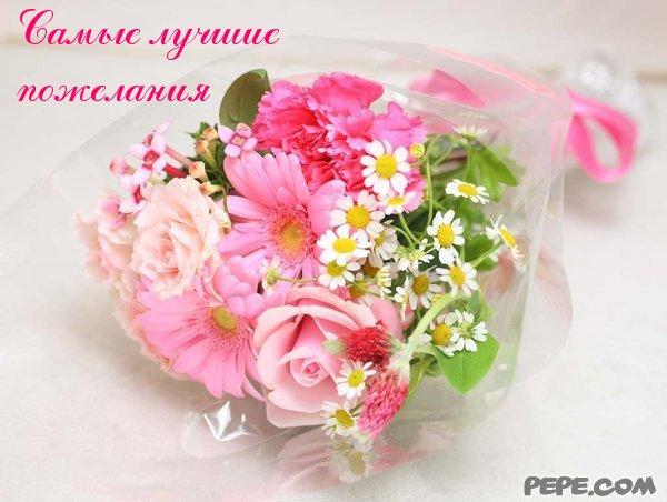 Поздравляем Татьяну (Чуда*) с Днём рождения! - Страница 3 Samiyye_loochshiye_pozhyelaniya_0