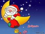 Седьмой прямой эфир - 19 декабря - Страница 26 Dobranich_3