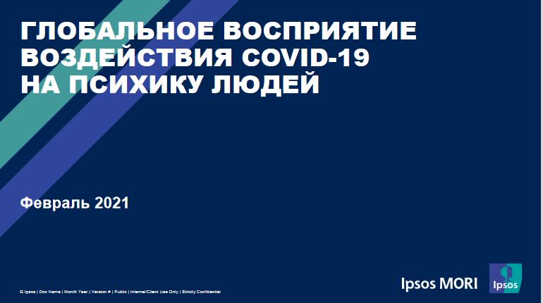 Инфопортал Гильдии Маркетологов - Новости 2a74fc34bd967ebed856bcd68888ce70