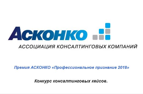 Новости Гильдии Маркетологов 2d402a61e6132296cf0c3396249483a7