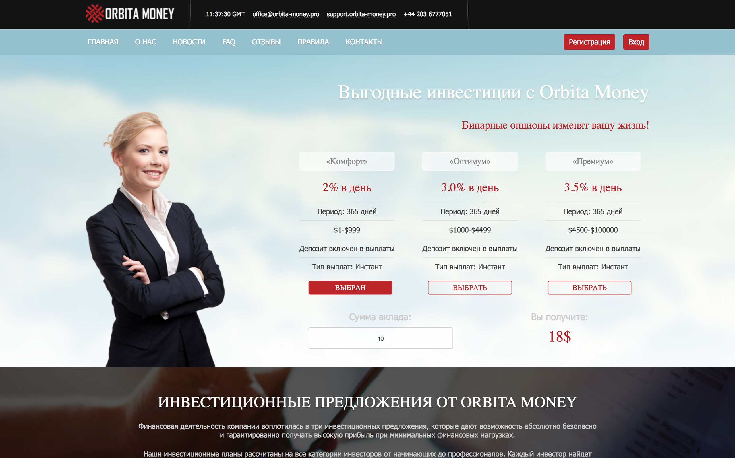 ORBITA-MONEY IMazssb-vFc832f4