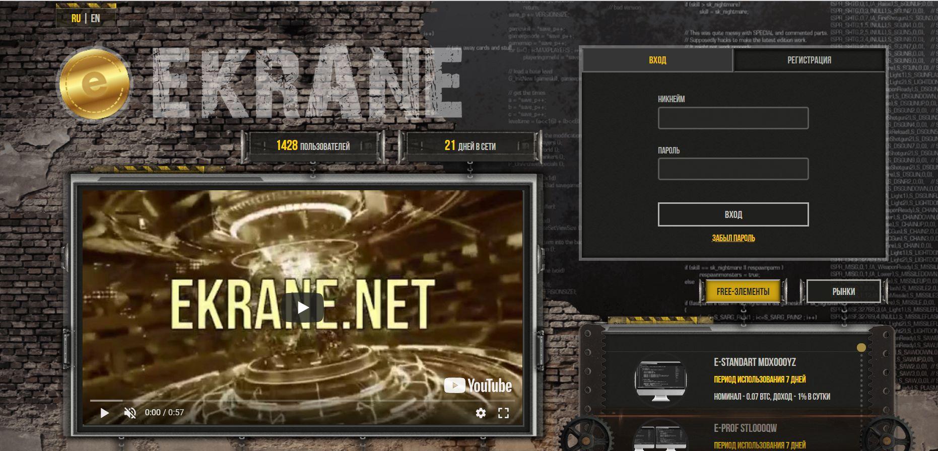 EKRANE.NET PMtYPku66863
