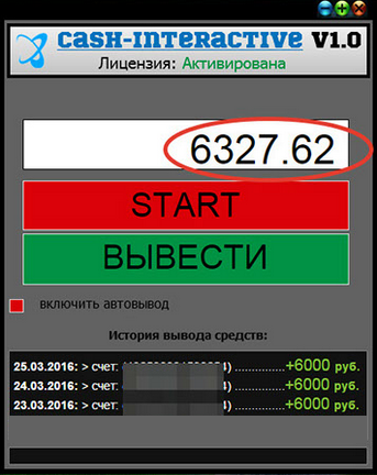Тотальная распродажа стратегий по форекс и бинарным опционам 10eVK