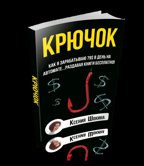 Бизнес-программа Навигатор Успеха. Заработок 100 000 рублей в месяц 5EhQU