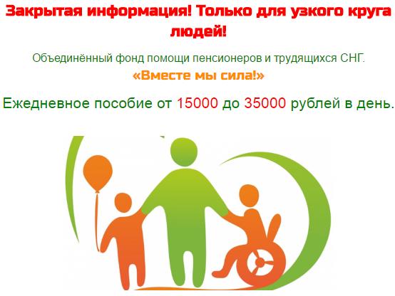 RIKDOC 3 500 – 5 000 рублей в день 7HVyK