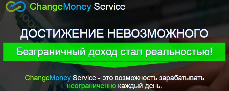 Bitcoin Tools - от 2000 рублей в день на автоматическом сборе сотошей 7KWzR
