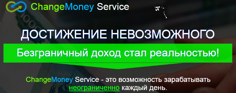 paynes.ru - фотохостинг с оплатой за загрузку картинок от 150 рублей 7KWzR
