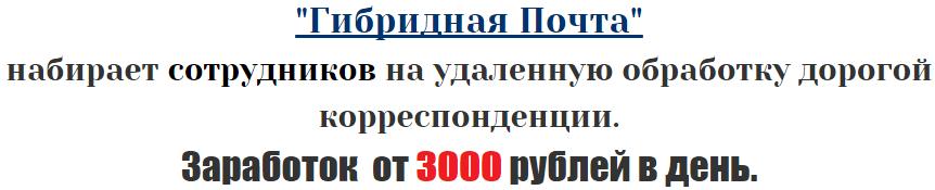 Прибыль от 15000 рублей в день от Немецкого фонда помощи Gc05U
