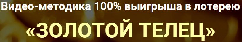 Bonus-capture V3.1 (RUS) Зарабатывает до 320$ в сутки на сборе бонусов H1fWh