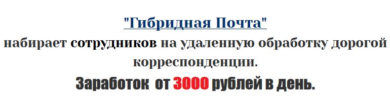 Traker Sponder система заработка на закрытии раздач от 2000 руб в день LiRuc