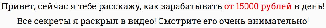 ТВОЙ БИЛЕТ - от 5000 рублей в день, на оформлении билетов в кино, концерты и театры QcIae