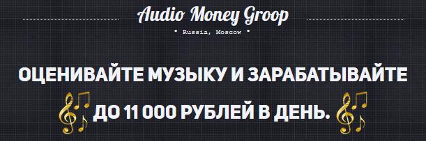 Строительная компания Монолит окажет помощь в 20000 рублей W4FqO