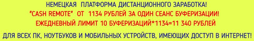 """Система """"Интерактив 2.12"""" - 3 858 рублей каждые 24 часа XAVLj"""