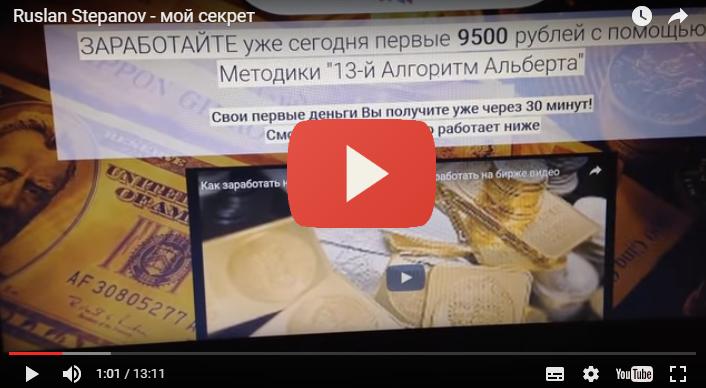 Bonus-capture V3.1 (RUS) Зарабатывает до 320$ в сутки на сборе бонусов AY3t5