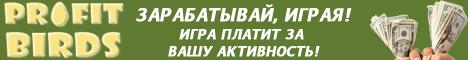 Торговая система БИНАРНЫЙ ПРОВОДНИК для бинарных опционов BWO5f
