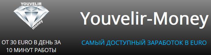 Сеть ресторанов La Porte des Indes набирает онлайн-сотрудников CY95d