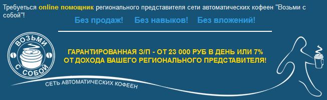 Бизнес на Ладони от Артема Плешкова. Легендарный Фильм Gqfaw