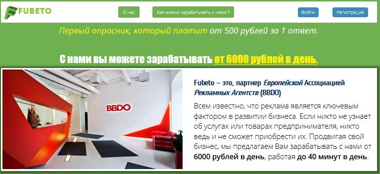 Двойной обменник денег DEM - до 30 000 рублей ежедневно NsqWi