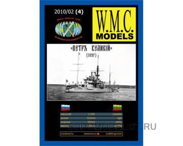 Новости от SudoModelist.ru - Страница 3 9qY6b