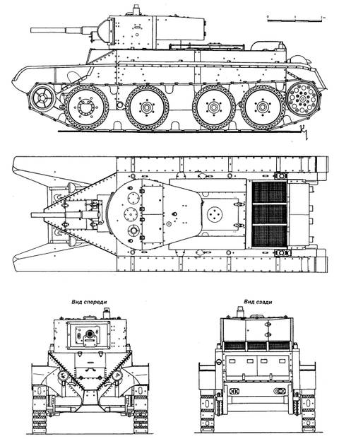 БТ-5 - лёгкий колесно-гусеничный танк BYSFn