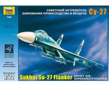 Новости от SudoModelist.ru - Страница 3 CDQ3Z