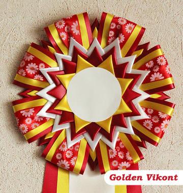 Наградные розетки на заказ от Golden Vikont - Страница 7 GwvcP