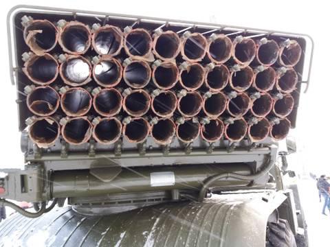 9К51 «Град» - 122-мм реактивная система залпового огня McrSq