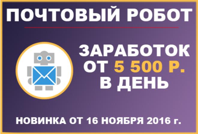 Стратегия FxMax4 PRO Зарабатывайте 30-60% от депозита ежемесячно USjBE