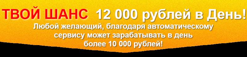 Бизнес-система QIWI-MASTER - до 15000 рублей ежедневно на ваш QIWI ZSEoq