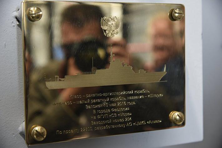 "Project 22800: ""Karakurt"" class missile ship - Page 3 CHAudmsubWUvYzYzNjQxOS92NjM2NDE5NTU4Lzg2NmMvUjVIa09EMEN5ZlUuanBn"