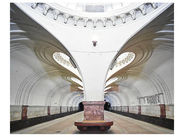 Московское метро DHJpcC1wb2ludC5ydS93cC1jb250ZW50L3VwbG9hZHMvMjAxNS8xMC8lRDAlQTElRDAlQkQlRDAlQjglRDAlQkMlRDAlQkUlRDAlQkEtJUQxJThEJUQwJUJBJUQxJTgwJUQwJUIwJUQwJUJEJUQwJUIwLTIwMTUtMTAtMjctJUQwJUIyLTE4LjMwLjUwLnBuZz9fX2lkPTY5ODkw