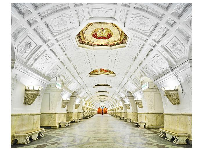 Московское метро DHJpcC1wb2ludC5ydS93cC1jb250ZW50L3VwbG9hZHMvMjAxNS8xMC8lRDAlQTElRDAlQkQlRDAlQjglRDAlQkMlRDAlQkUlRDAlQkEtJUQxJThEJUQwJUJBJUQxJTgwJUQwJUIwJUQwJUJEJUQwJUIwLTIwMTUtMTAtMjctJUQwJUIyLTE4LjMxLjE3LnBuZz9fX2lkPTY5ODkw