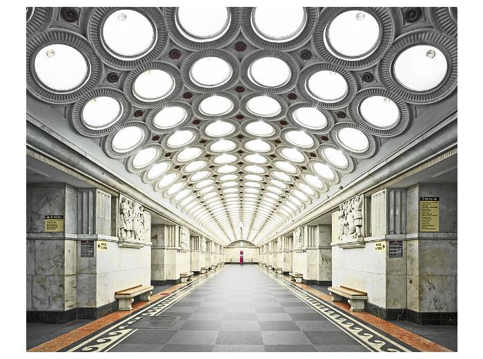 Московское метро DHJpcC1wb2ludC5ydS93cC1jb250ZW50L3VwbG9hZHMvMjAxNS8xMC8lRDAlQTElRDAlQkQlRDAlQjglRDAlQkMlRDAlQkUlRDAlQkEtJUQxJThEJUQwJUJBJUQxJTgwJUQwJUIwJUQwJUJEJUQwJUIwLTIwMTUtMTAtMjctJUQwJUIyLTE4LjMxLjQxLnBuZz9fX2lkPTY5ODkw
