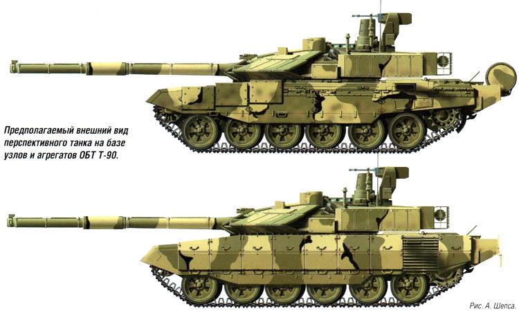 """""""ت-90 أ م"""" رمز ثورة الدبابات I_284_294_2PGGy"""