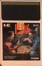 Anecdotes, Rumeurs et Légendes du Jeux Vidéo! (Jap &US) - Page 2 Shangai