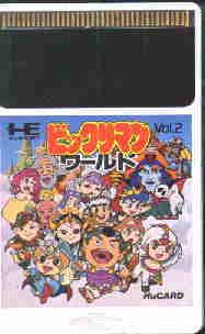 Anecdotes, Rumeurs et Légendes du Jeux Vidéo! (Jap &US) - Page 2 Bikkuriman1