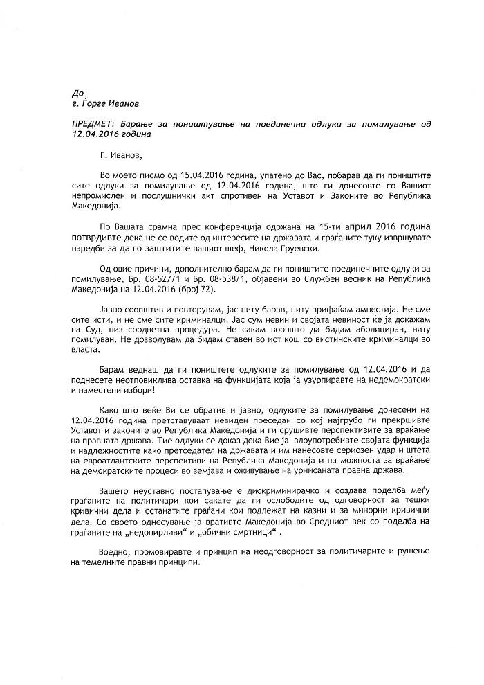 Фикусот ја повлече аболицијата за Грујо и другите амнестирани клиенти на СЈО - Page 2 Pismo_2_1