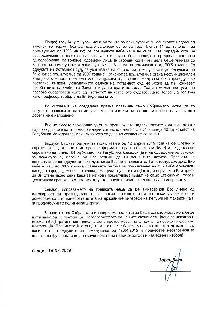 Фикусот ја повлече аболицијата за Грујо и другите амнестирани клиенти на СЈО - Page 2 Pismo_2_2