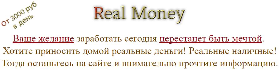Bitcoin Tools - от 2000 рублей в день на автоматическом сборе сотошей 5ZdXp