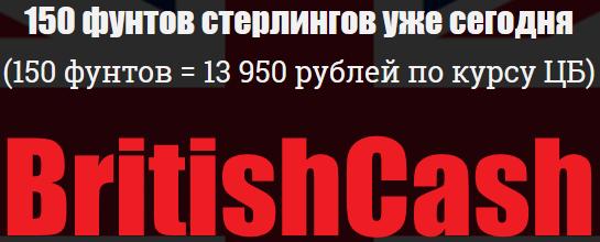 90.000 рублей в месяц с помощью генератора дорвеев Doorus 93KPn
