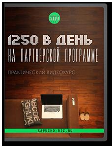 Бизнес-программа Навигатор Успеха. Заработок 100 000 рублей в месяц Cmr2j