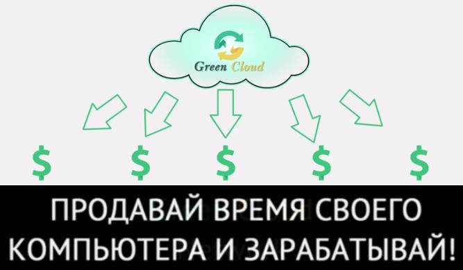 """Система """"Интерактив 2.12"""" - 3 858 рублей каждые 24 часа J0nbz"""
