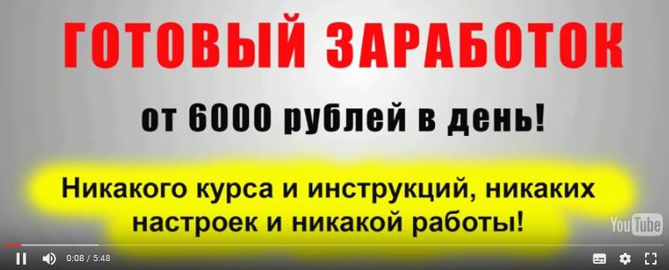 ipay-starts сбор средств с благотворительных фондов W8pLy