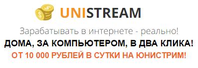 ipay-starts сбор средств с благотворительных фондов Dhna8
