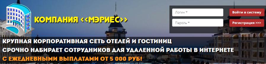 Беспроигрышная лотерея Mega Millions - призы каждую минуту F3mvO