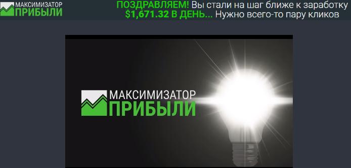 """Отзывы Система """"АвтоПоиск"""" зарабатывай до 15 000 рублей в день Отзывы Je64b"""